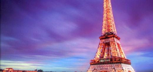 Приглашение во Францию