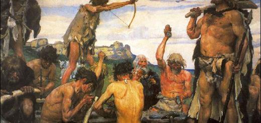 Первые жители (Неолит – 56 год н.э.)