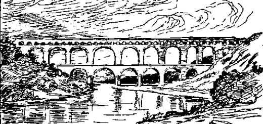 Бордо – океанский порт (1715 – 1793 годы )